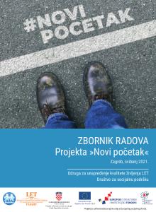 Zbornik radova projekta knjižica